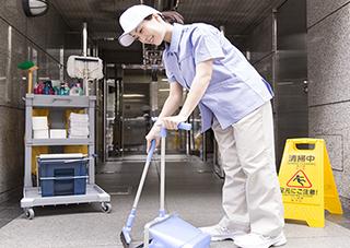 清掃、建築・設備の管理